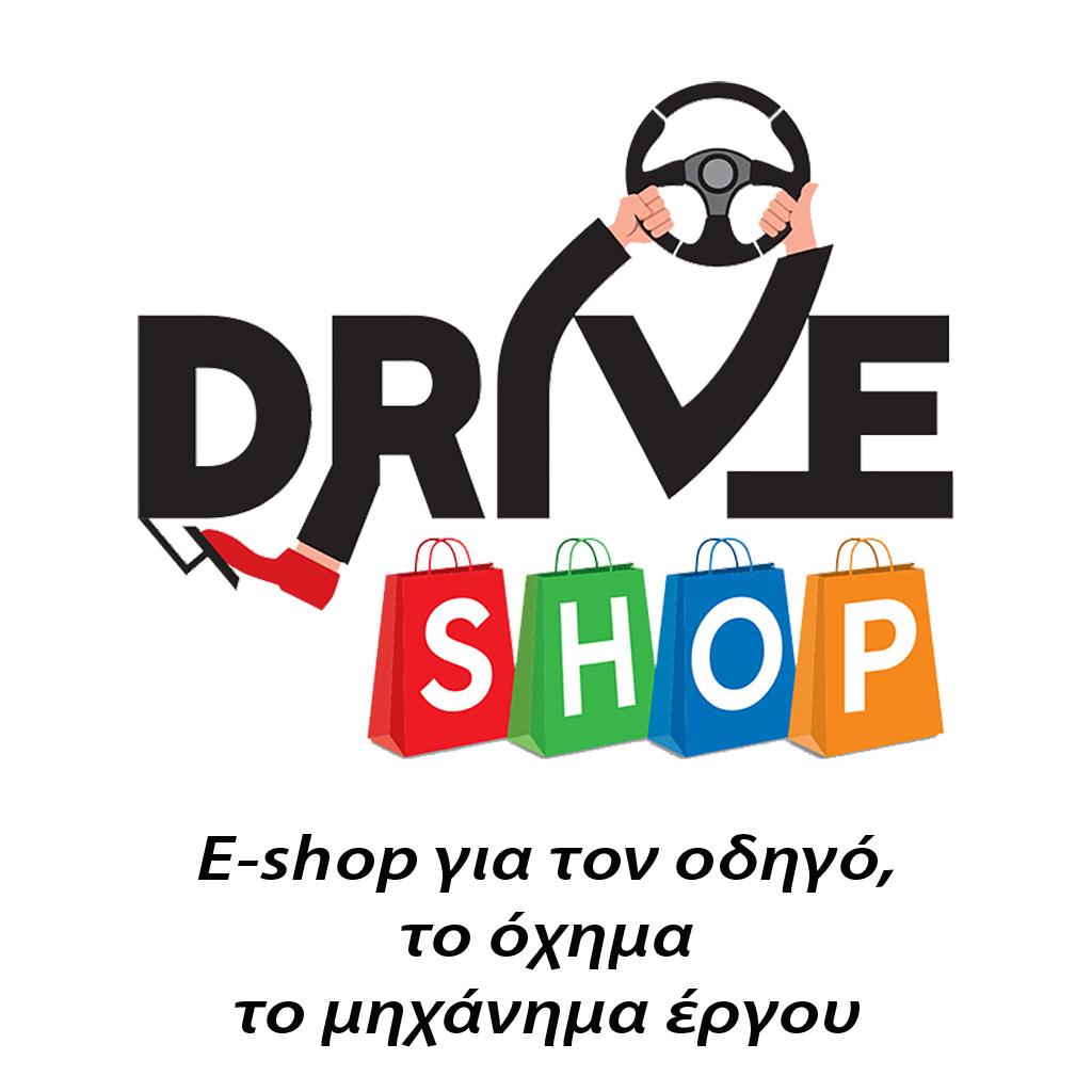 Για τον οδηγό, την οδήγηση, την οδική ασφάλεια